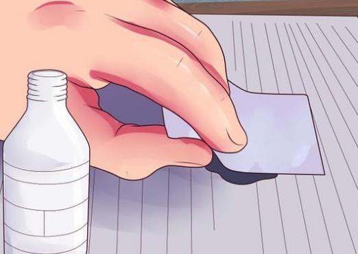 How to erase the pen from paper?