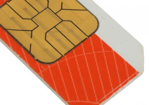 How to withdraw money from SIM?